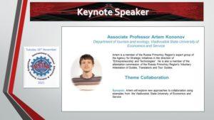 Artem Kononov International Vocational Education and Industry Training Association Symposium