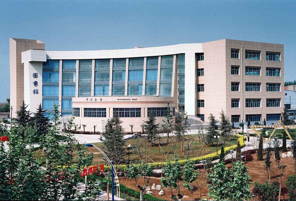 Shaanxi Polytechnic Institute